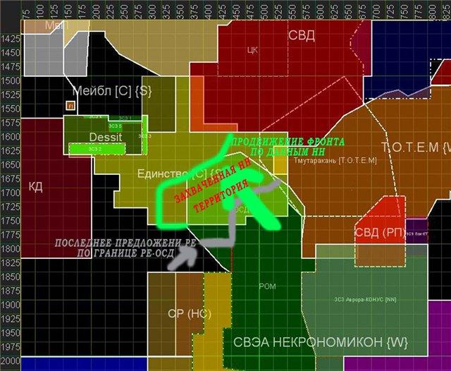 Карта завоеваний
